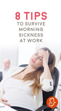 Working mama's-to-be, don't let morning sickness get you down! Here are 8 tips to survive morning sickness in the office.