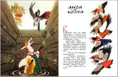 Natalia Trepenok,The Fox and the Goat, fromRussian Folk Tales