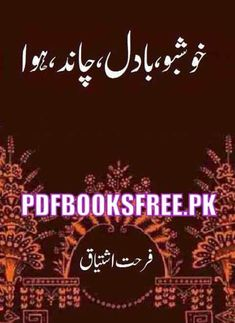 Khushbo Badal Chand Hawa Novel Khushbo Badal Chand Hawa Novel By Farhat Ishtiaq Pdf Free… Free Books To Read, Free Pdf Books, Books To Read Online, Reading Online, Romantic Novels To Read, Romance Novels, Quotes From Novels, Urdu Novels, Free Reading