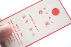 大阪市 名刺印刷