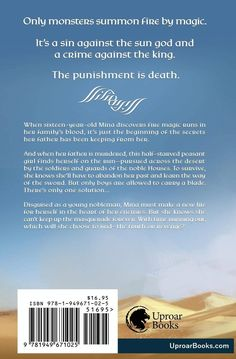 The back cover of Sand Dancer. A Young Adult Fantasy novel published by Uproar Books.