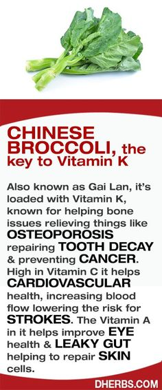Chinese Broccoli, the key to Vitamin K  Also known as Gai Lan, it's loaded with Vitamin K, known for helping bone issues relieving things like OSTEOPOROSIS repairing TOOTH DECAY & preventing CANCER.  High in Vitamin C it helps CARDIOVASCULAR health, increasing blood flow lowering the risk for STROKES. The Vitamin A in it helps improve EYE health & LEAKY GUT helping to repair SKIN cells.  #Dherbs