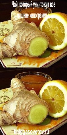Healthy Drinks, Healthy Recipes, Herbal Medicine, Diet And Nutrition, Herbalism, Health Fitness, Food And Drink, Cooking Recipes, Weight Loss