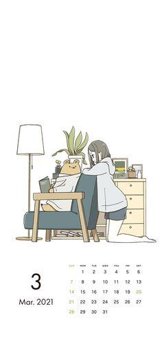 Calendar Wallpaper, Anime Scenery Wallpaper, 2021 Calendar, Watercolor Art, Comics, Drawings, Blog, Twitter, Day Planners