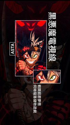 All Anime, Otaku Anime, Anime Guys, Noragami Anime, Anime Naruto, Cool Anime Wallpapers, Animes Wallpapers, Black Clover Manga, A Silent Voice