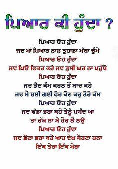Shiv kumar batalvi | Punjabi Quotes | Pinterest | Punjabi
