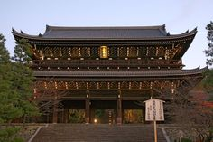 Sanmon of Chion-in Buddhist temple (Japan's national treasure), Kyoto, Kyoto Prefecture, Japan. It was rebuilt in 1621.