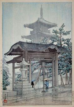 Kawase Hasui 川瀬巴水 - Zentsuji Temple in Rain
