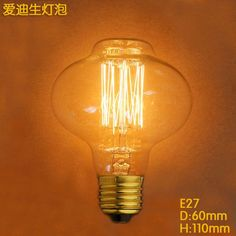 Vintage Loft Retro DIY E27 Spiral Incandescent Light Novelty Fixture- LED Bulbs 40W 110-240V
