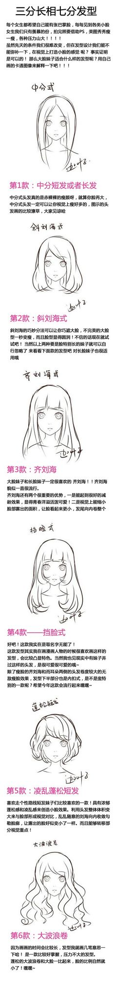 [Drawing tutorial ...... _ images from cat bud sharing - heap Sugar