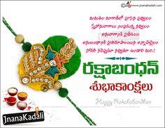 Latest-Raksha-Bandhan-2016-telugu-Greetings-Quotes-wishes-free-download