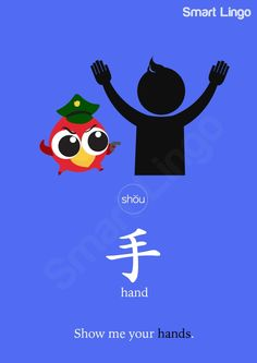 "Chinese people think one's hand is connected to one's heart. So, there are a lot of expressions with both ""heart"" and ""hand"". For example, ""xīn líng shóu qiǎo 心灵手巧 (heart clever hand flexible)"", ""xīn cí shóu ruǎn 心慈手软 (heart kind hand soft)"", ""xīn hěn shǒu là 心狠手辣 (heart ruthless hand nasty)"", ""dé xīn yìng shǒu 得心应手 (get in your hands, get in your heart)."
