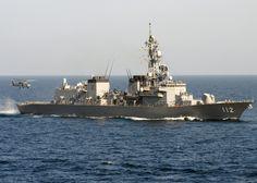 JS Makinami (DD-112) - Takanami class Destroyer (Japan)