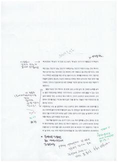 e114c_w8_김선영
