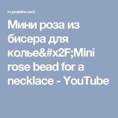 08cfe54160eb Manualidad  Collar Ensamble de Piedras de Perlas - Hogar Tv por Juan ...