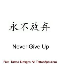Never Give Up photo tattoo.jpg