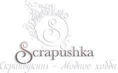 Graphic 45 - Производители - Scrapushka.ru Hobby Shop, Graphic 45, Shops, Calligraphy, Tents, Lettering, Retail, Calligraphy Art, Letter Writing