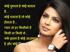 Images hi images shayari 2016: Very Heart Touching Love Quotes Msg Status for Wha...