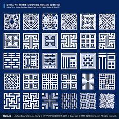 Icon Design, Design Art, Logo Design, Graphic Design, Chinese Design, Chinese Art, Korean Design, Korean Traditional, Traditional Art