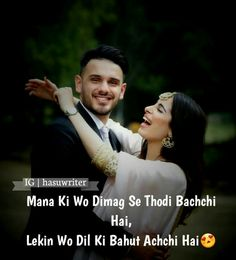 Haiku, Besties, Qoutes, Love Quotes, Romantic, Thoughts, Writing, Feelings, My Love