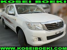 Export Japanese Used Pickup Pickup Hilux ( Original Left Hand Drive ) 2012 (1372) Vehicles Direct From Japan