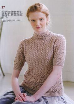 Pullover #17, Haute Couture Knitwear (Japanese knitting pattern)