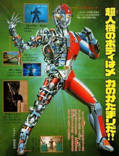 Metalder