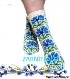Носочки с васильками. МК и тестироваиие. Fair Isle Knitting, Knitting Socks, Knitting Stitches, Knitting Patterns, Crochet Socks Pattern, Knit Crochet, Cool Socks, Awesome Socks, Knitted Slippers