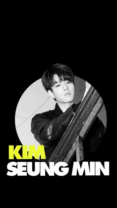Stray Kids wallpaper lockscreen JYP Kim Seungmin