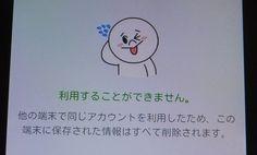 https://www.google.co.jp/blank.html