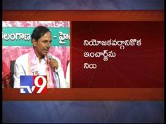 TRS will contest 2014 elections on its own - KCR