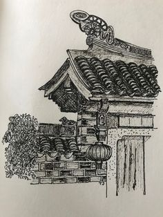 Old China entrance  Ink