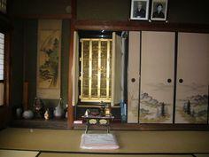 """Заходите, гостем будете! - Традиционный японский дом """"изнутри"""""""