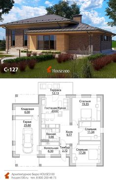 House Layout Plans, House Layouts, Beautiful House Plans, Beautiful Homes, Home Room Design, House Design, Modern Bungalow House, Small House Floor Plans, Pantry Design
