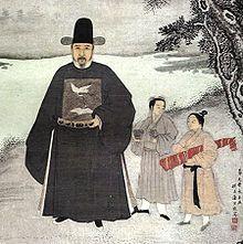士大夫 - Wikipedia