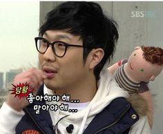 running man korean drama- Haha