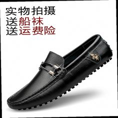 47.90$  Buy here - http://aliobz.worldwells.pw/go.php?t=32633259567 - New 2016 Gommini Driving Shoes Men Loafers Genuine Leather Mens Boat Shoe Male Casual Mocassim Masculino Shoes Y2-2