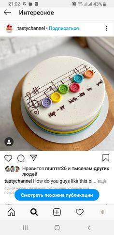 Creative Cake Decorating, Creative Cakes, Cupcakes, Cupcake Cakes, Cake Recipes, Dessert Recipes, Desserts, Buttercream Cake Designs, Fiesta Cake