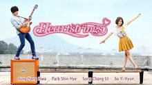i absolutely LOVE Heartstrings. i consider this one a classic of which no matter how many times i watch it it never gets old^_^ Me and my younger sister LOVE this drama so if you want to watch something that will warm your heart watch this drama! http://www.hulu.com/heartstrings