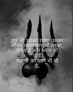 lord shiva by abhishek singh Rudra Shiva, Mahakal Shiva, Shiva Statue, Shiva Art, Aghori Shiva, Lord Shiva Pics, Lord Shiva Hd Images, Lord Shiva Family, Om Namah Shivaya
