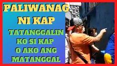 PALIWANAG NI KAP   DILG Inspectors Nakahuli Aktong Bentahan ng Alak   Ep... Comic Books, Comics, Cover, Travel, Viajes, Destinations, Cartoons, Cartoons, Traveling