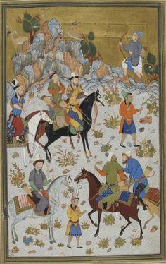 Mahan al-Asrar by Nizami, 1538