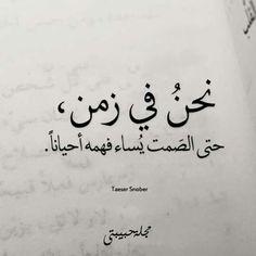 اي والله :(
