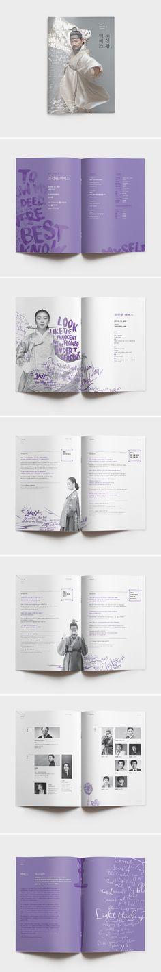 Page Design, Book Design, Layout Design, Print Design, Design Editorial, Editorial Layout, Brochure Design, Branding Design, Catalogue Layout