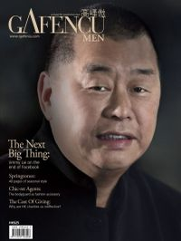 Apr-2011  The Super Lai Way   The future of the internet, risqué animated news and running Hong Kong's second most-widely-read newspaper are all keeping Jimmy Lai, founder and chairman of Next Media, away from his Parisian penthouse