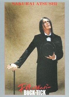 BUCK-TICK/櫻井敦司/膝上・左手帽子・右手杖/「BUCK-TICK TOUR 2007 天使のリボルバー」グッズ