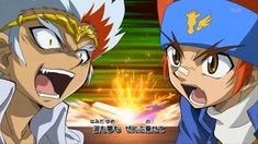 37 Best Beyblade images in 2018 | Beyblade characters, Anime
