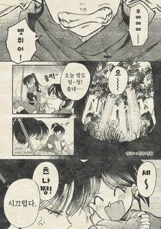 Sailor Moon Art, Kingdom Hearts, Character Art, Vintage World Maps, Manga, Movie Posters, Comic, Twitter, Inuyasha Funny
