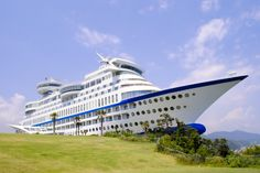 Ever wanted to cruise without getting seasick? Check out this beached cruise ship hotel in South Korea.