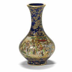 Japanese Words, Japanese Style, Tsar Nicolas, Satsuma Vase, Vase Crafts, Impressionist, Modern Art, Glass Vase, Auction